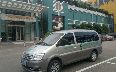 康福星走进广州国际家居中心宣传水与健康知识