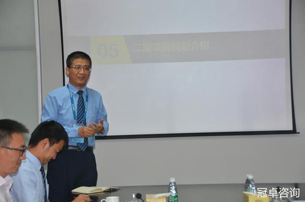 【冠卓咨询动态】湖南某公司精益管理一期项目总结暨二期项目启动会