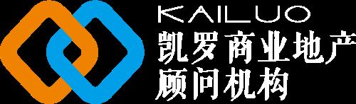 商业地产招商,武汉凯罗动力商业管理有限公司