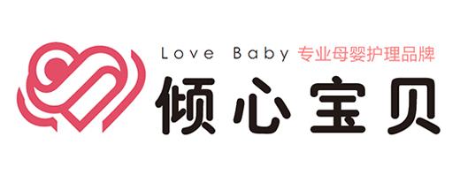 西安傾心寶貝母嬰服務有限公司