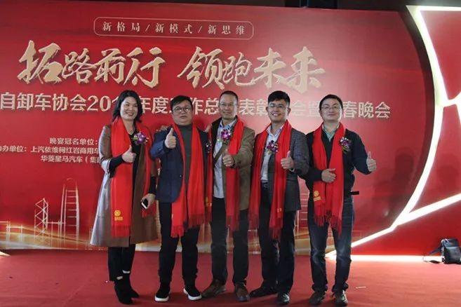 深圳市擎天柱工程车独家冠名深圳市自卸车协会年度迎春晚会