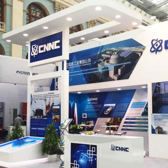 2016俄罗斯beplay体育官方下载核工业展览会