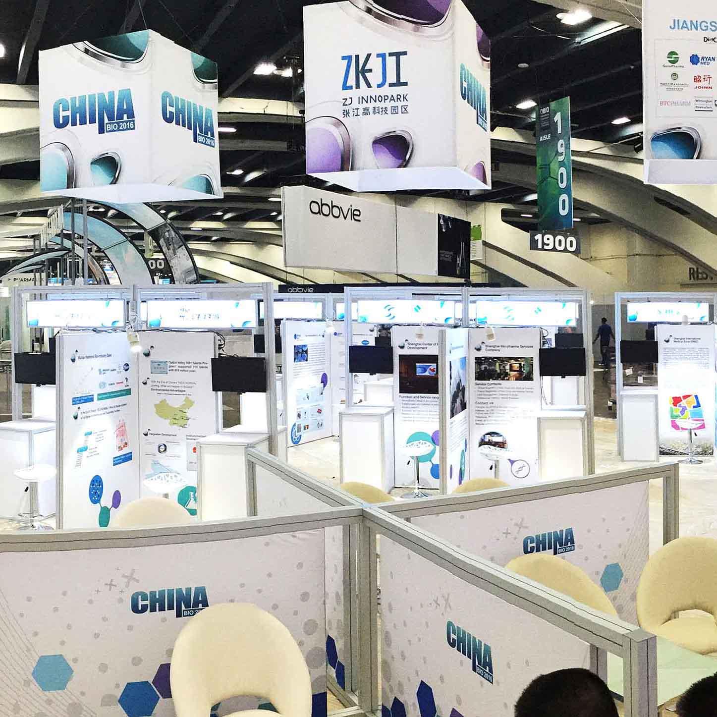 2016美国生物科技大会暨展览会