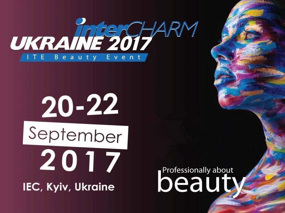 【预告】乌克兰美容展Intercharm Ukraine,东欧市场新机遇