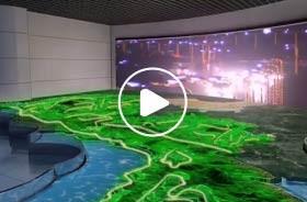深圳燃气规划数字沙盘