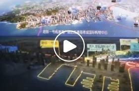 深圳中信海港城地产三维L幕数字沙盘