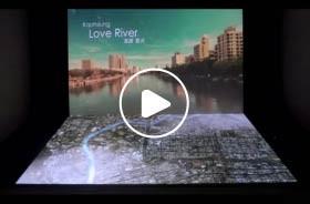台北城市规划折幕电子投影沙盘