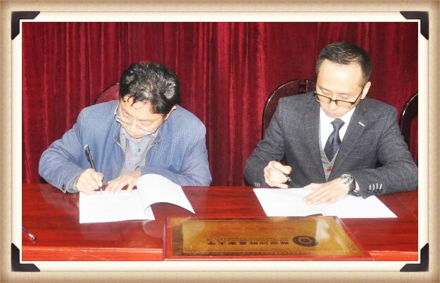 我校与中国福建省建宁一中签署合作协议