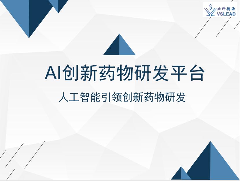 1.30太上生命科学产业项目路演会成功举办!