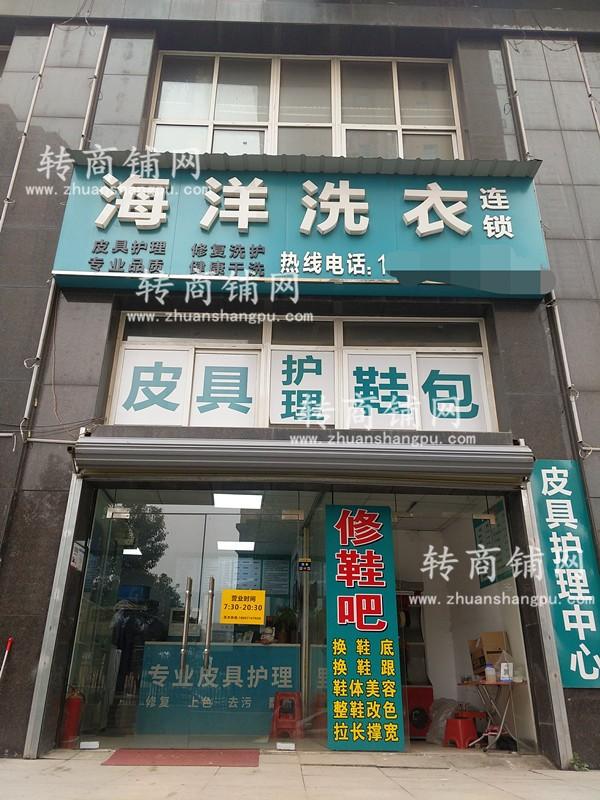汉阳临街68平旺铺空转(重餐饮油烟除外)