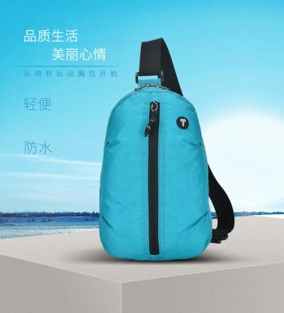 HYX0468 恒源祥(HYX) 运动胸包