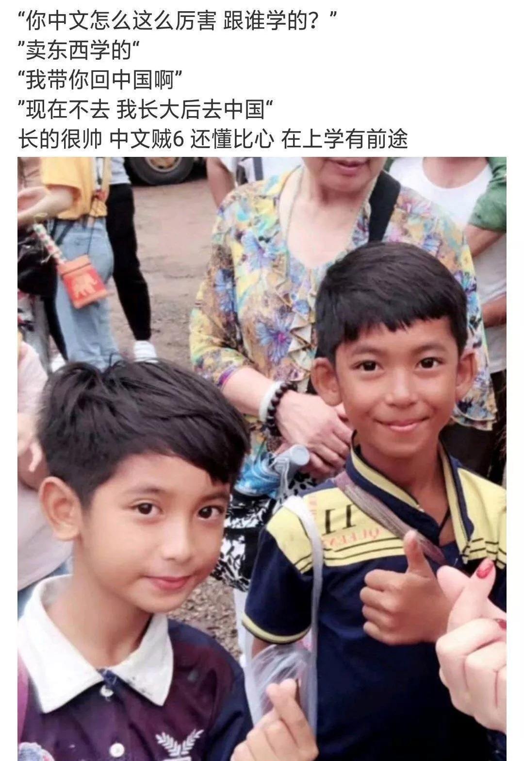 小男孩会15国语言只为讨生活,背后的故事令人心酸