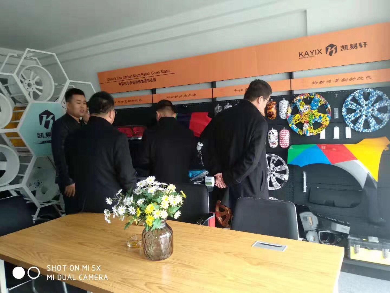 欢迎陕西威标标致4s店签约凯易轩一体化项目