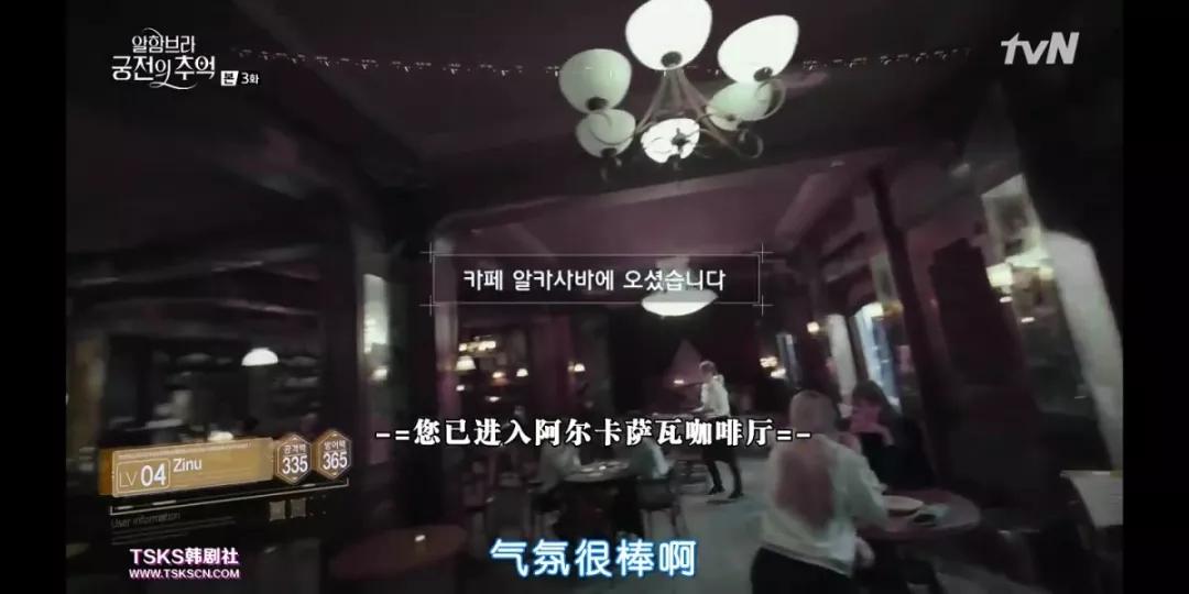 又因一部剧火了一座城,现如今韩剧已经成为旅游指南了吗?