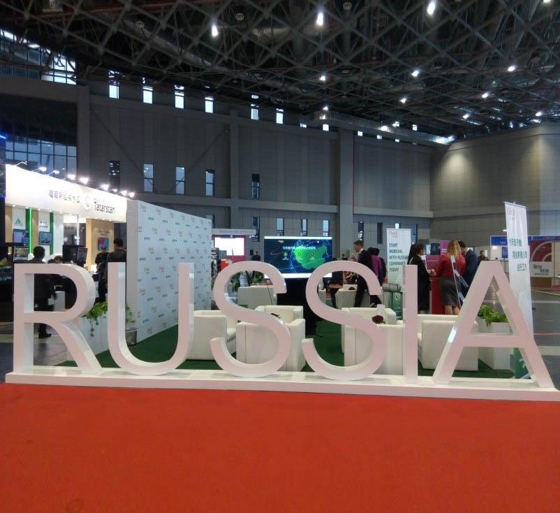 2016年第十八届中国beplay体育官方下载工业博览会