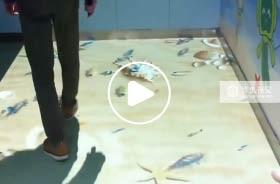 地面鱼水互动投影游戏