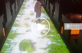 上海这一锅地面互动投影
