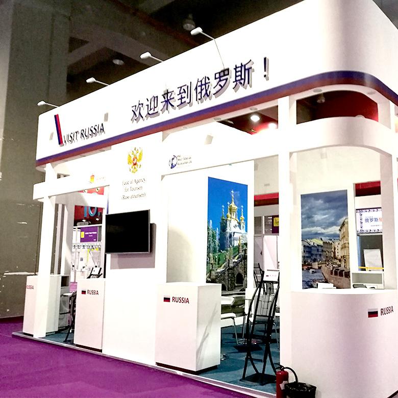 2017年广州beplay体育官方下载旅游展览会