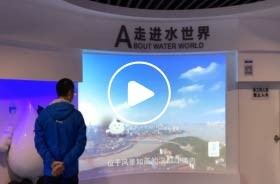 武汉节水科技馆墙面投影走进水世界