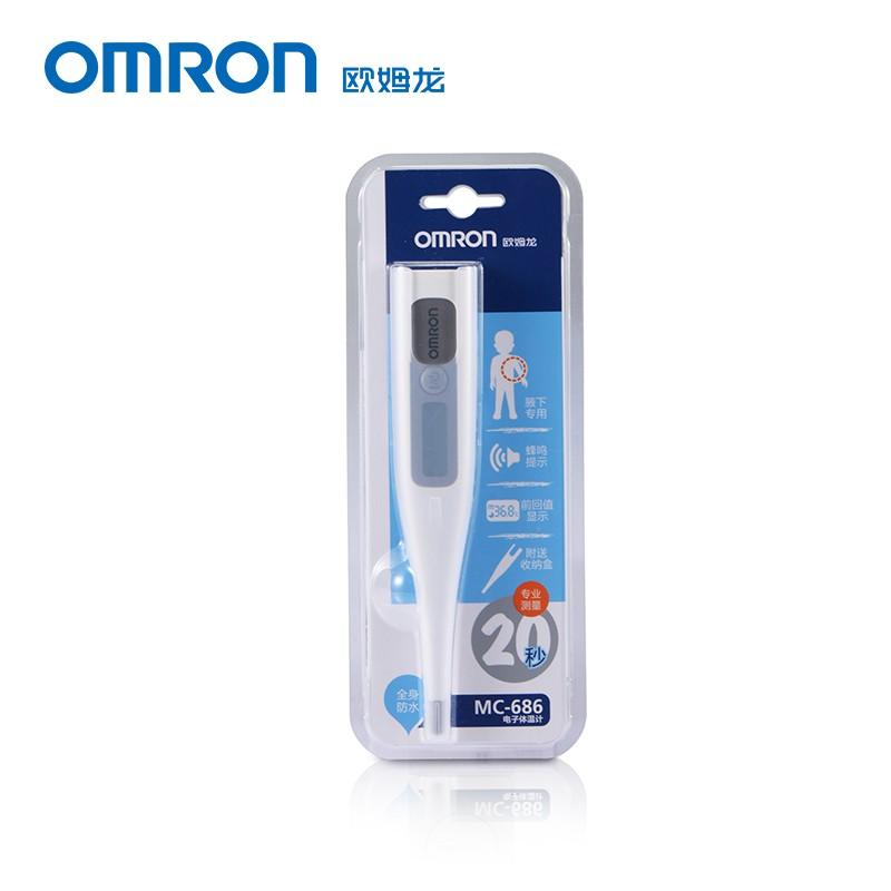 欧姆龙  儿童成人电子体温计