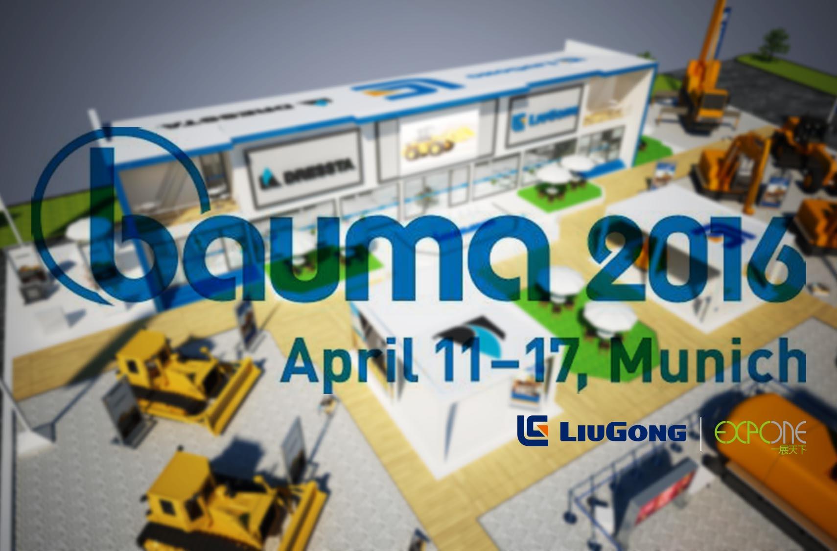 2016德国Bauma展