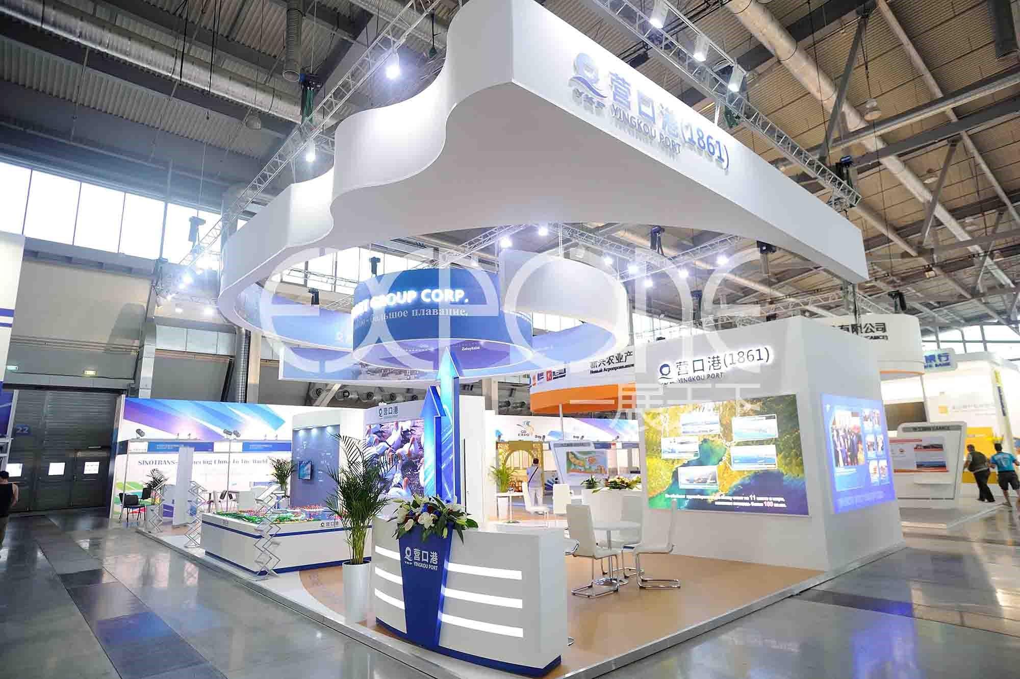 2016第三届中国-俄罗斯博览会