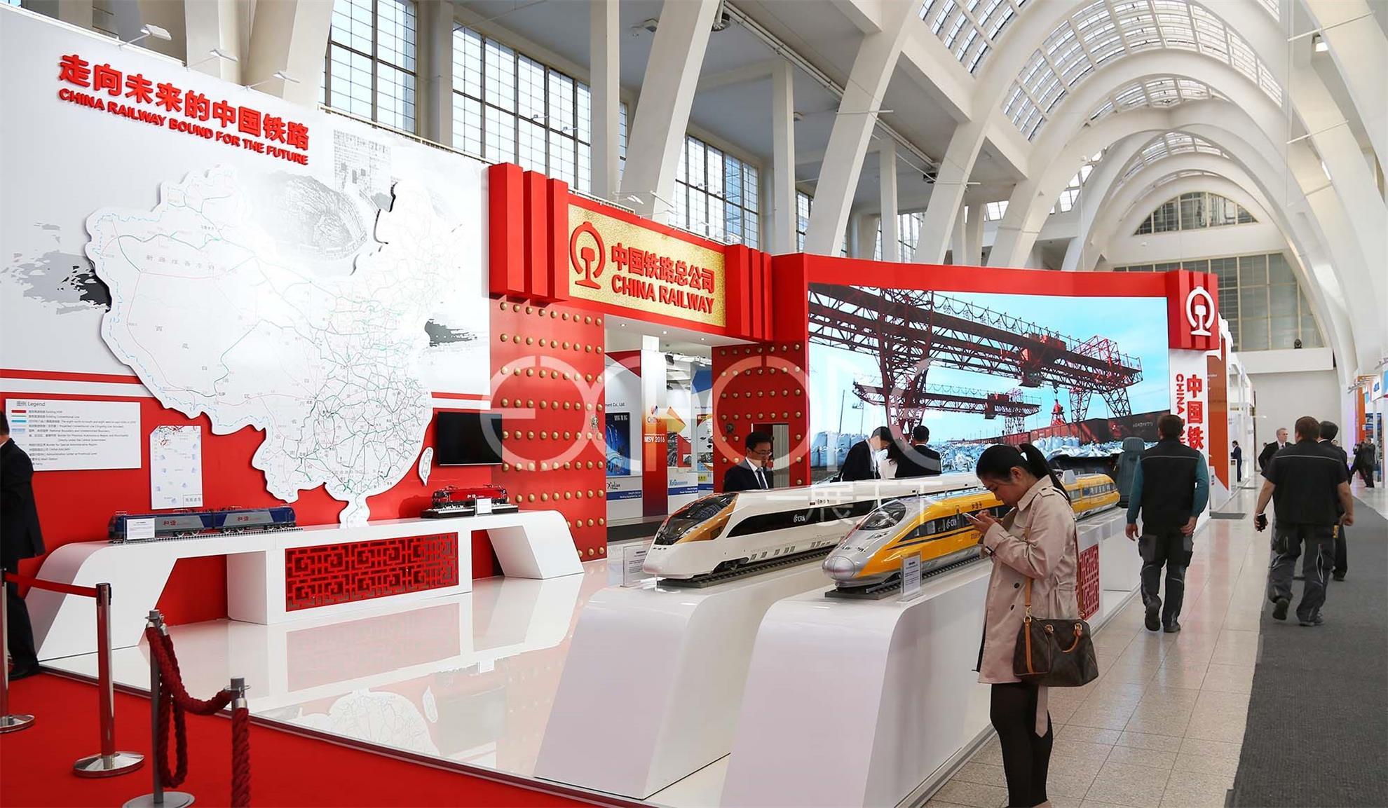 2016布尔诺beplay体育官方下载机械工业博览会