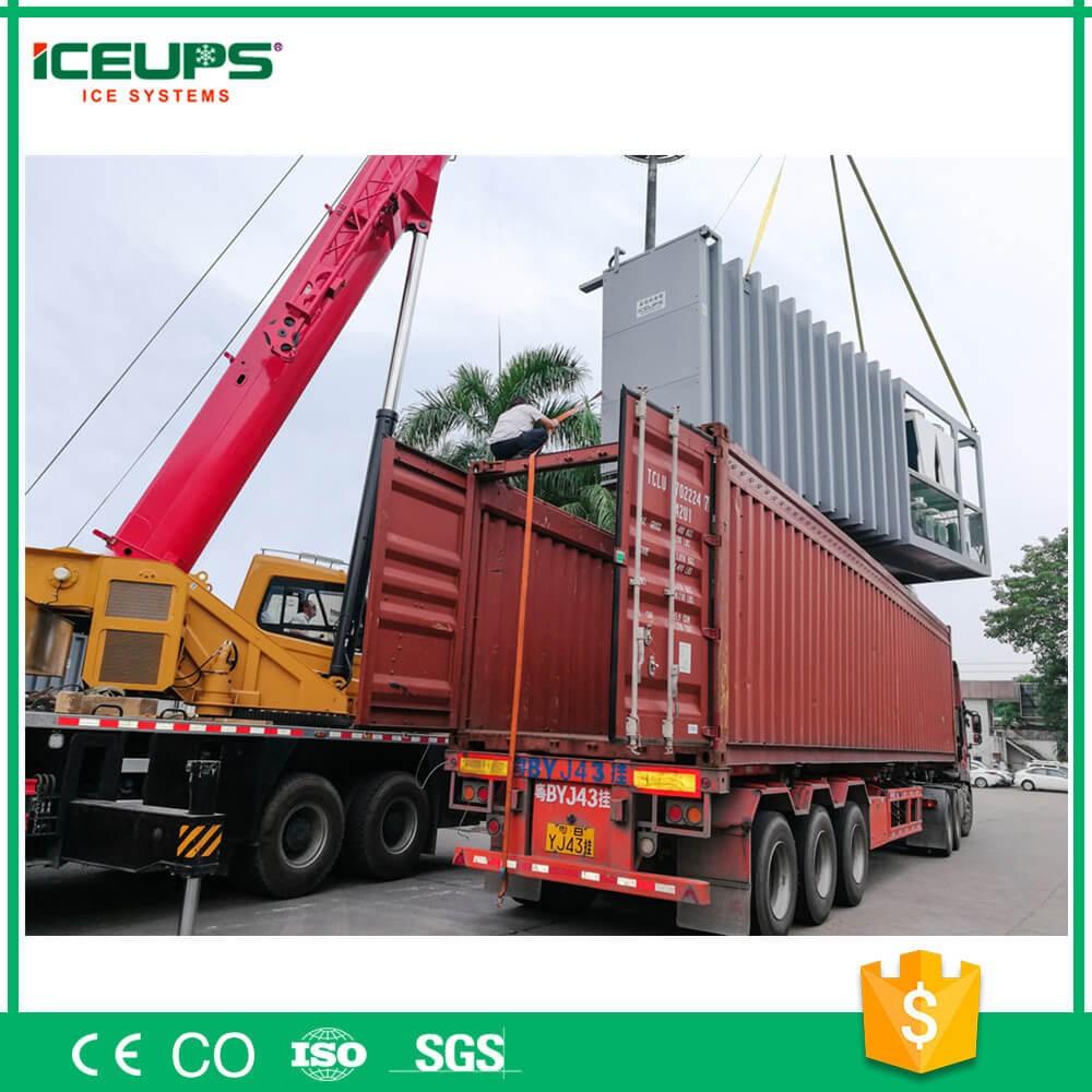 出口美國的處理量2噸的高端真空預冷機裝柜。