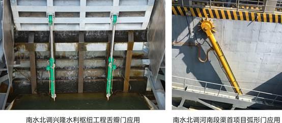 新年开门红!公司签订南水北调中线郑州局闸门开度仪改造项目第二批供货合同