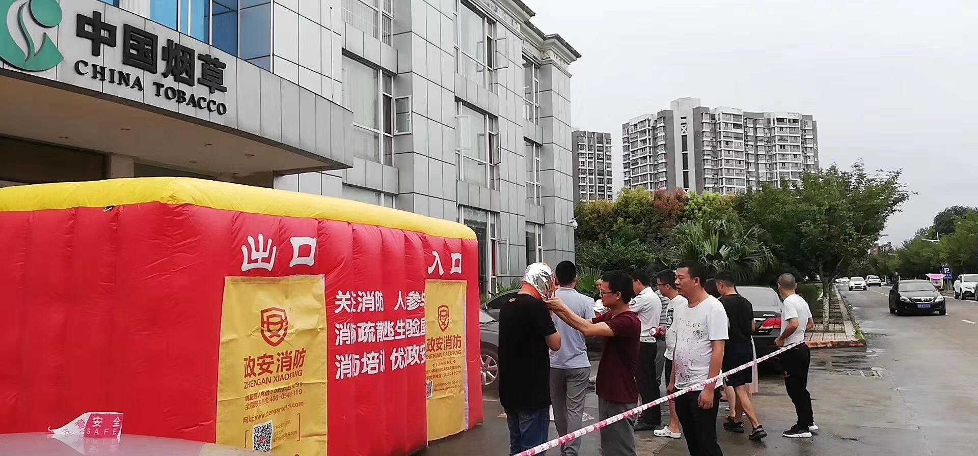 绵阳市安州区烟草局开展2018年安全疏散逃生演练