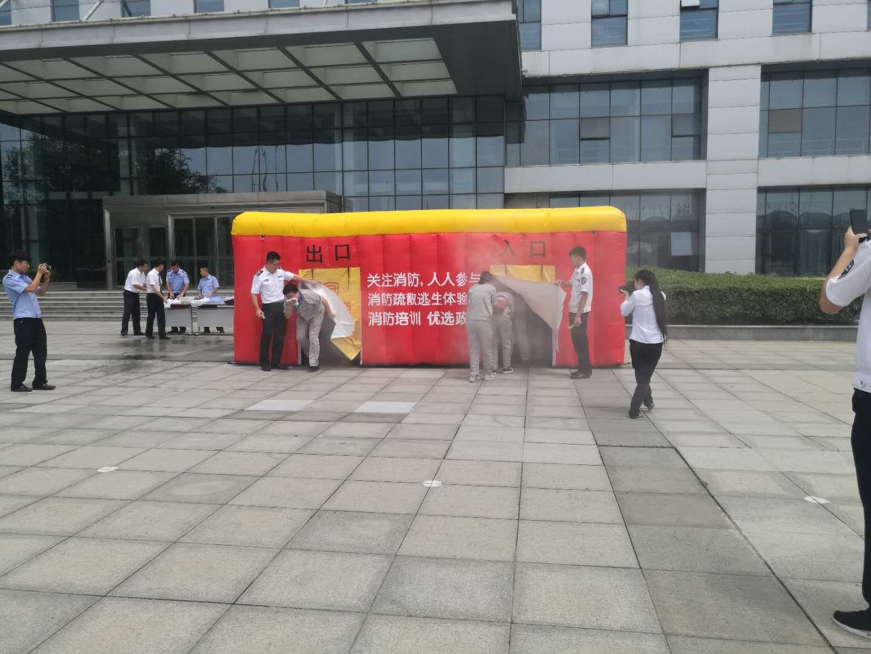 郑州煤炭集团开展消防知识培训及疏散逃生演练