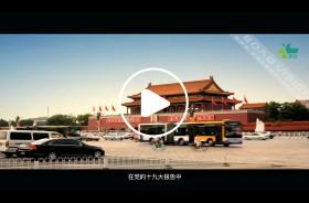 康加科技宣传片