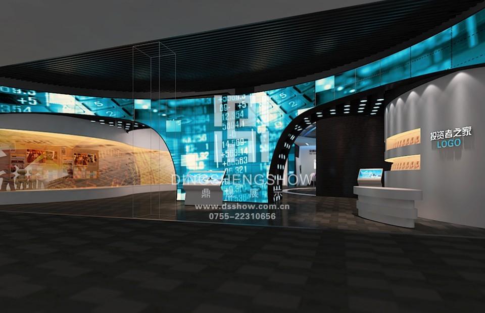 青岛证券交易所展厅