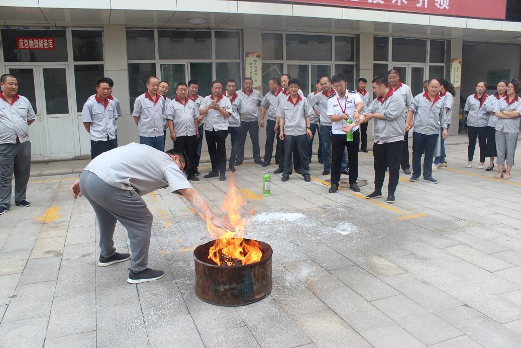 山西地方电力安泽分公司开展2018年消防专题培训