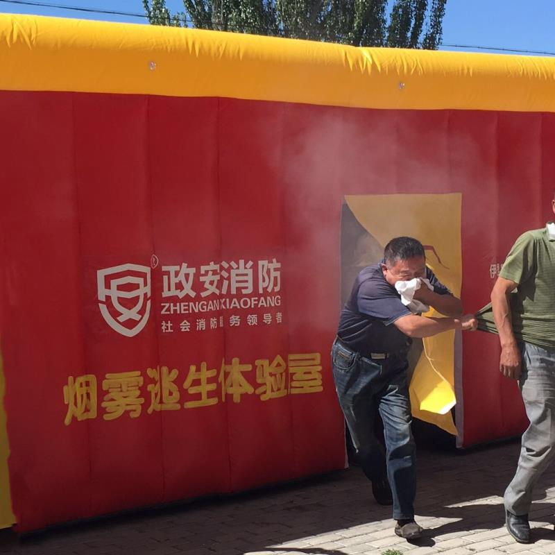 新疆天西林管局蒙玛拉分局开展消防应急演练活动