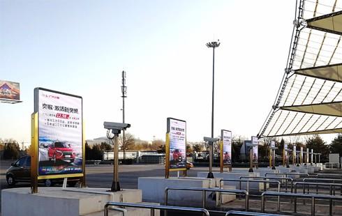 北京城市门户T3航站楼迎来媒体大升级