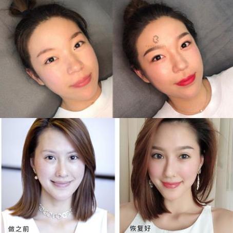 光影全脸定妆课程