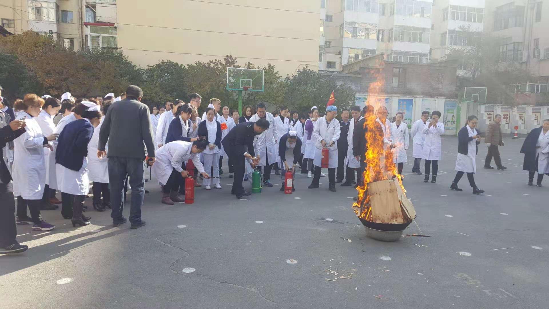 哈尔滨南岗区人民医院开展消防知识讲座及应急演练活动
