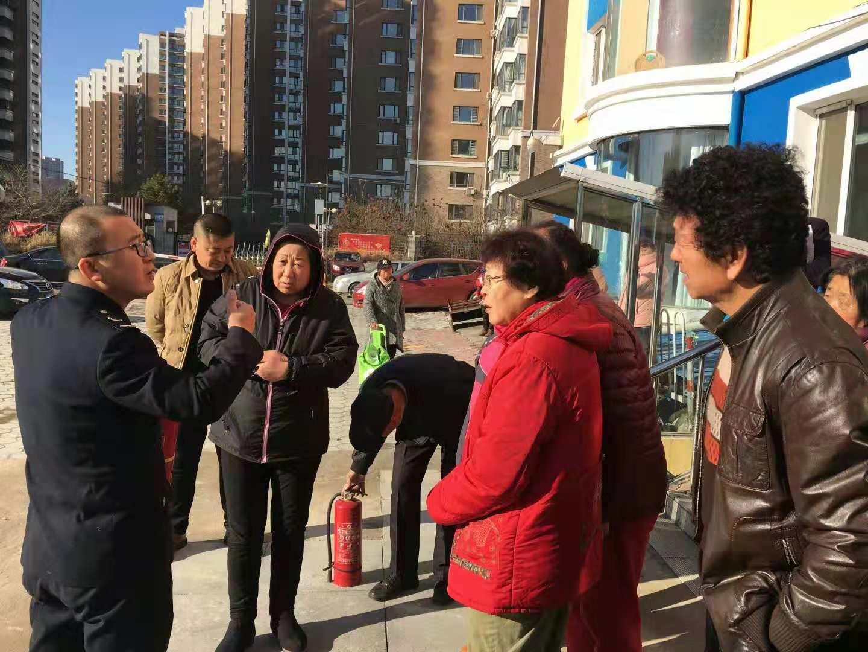 政安消防为哈尔滨市建北社区居民开展消防安全知识培训