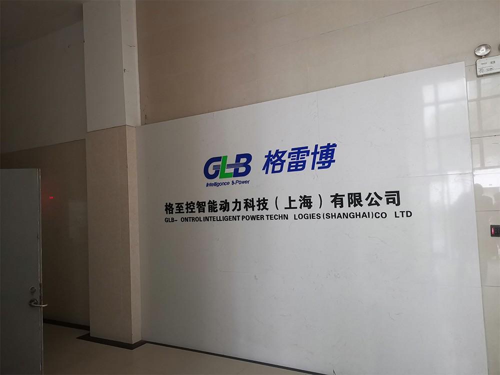 PCB工装优发国际顶级在线测试--格至控智能动力科技(上海)有限公司