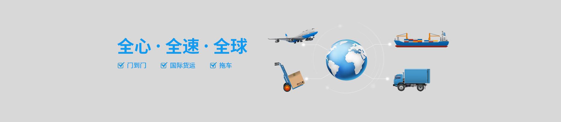 深圳市华富康供应链股份有限公司