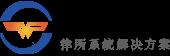 律师事务所管理系统,上海五达信息科技有限公司