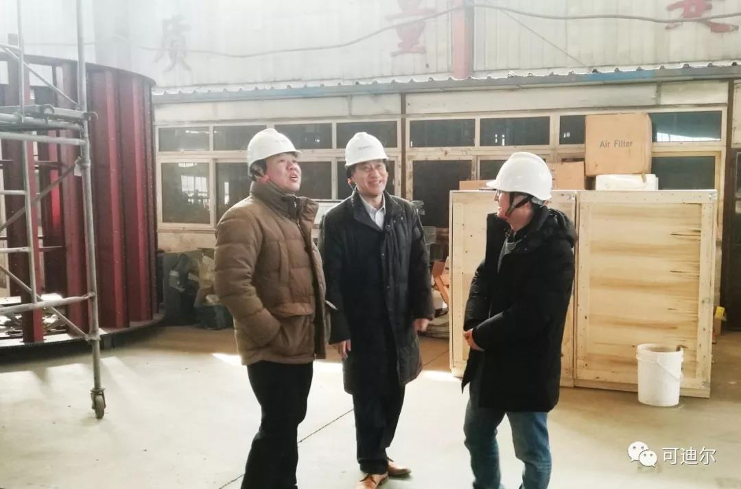 日本东洋纺赴可迪尔交流访问,共谋发展