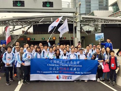 中国贝博手机登录爱心助力香港公益金百万行