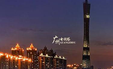 深圳妈湾油库