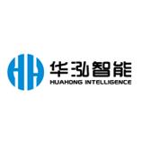 上海質慧新能源科技有限公司