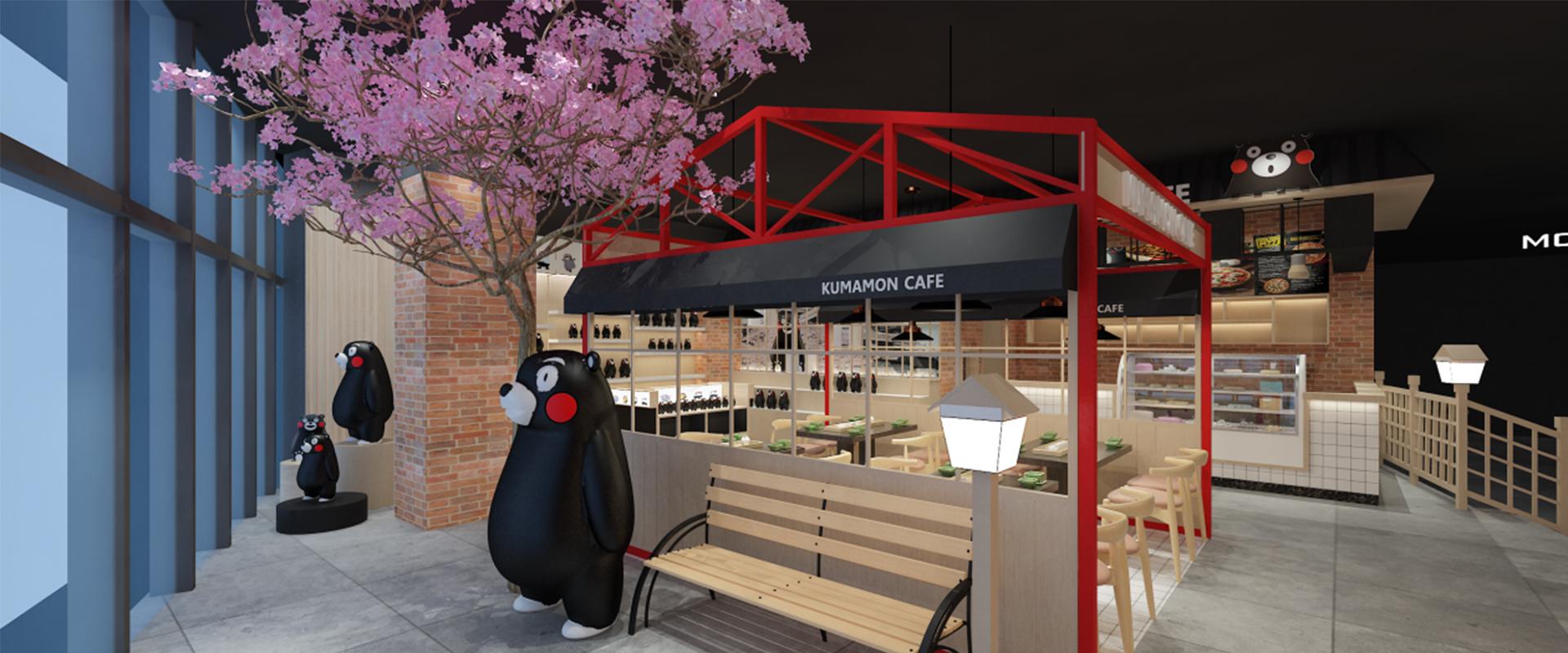 熊本熊主题餐厅