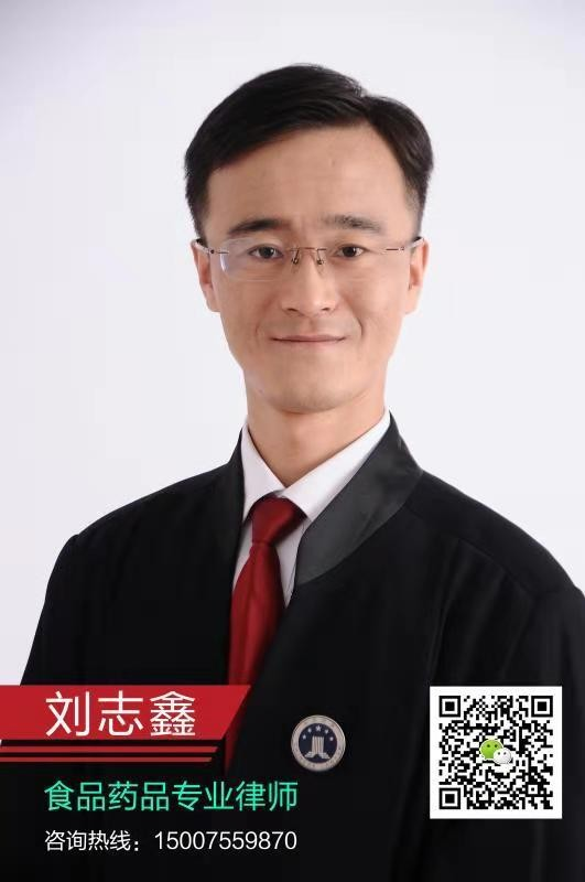 """食品专业律师刘志鑫就""""广州全家涉嫌销售过期食品""""接受南都记者采访"""