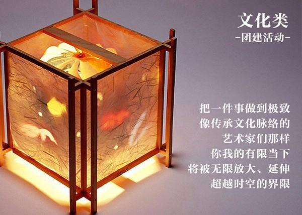 古法造纸创意灯