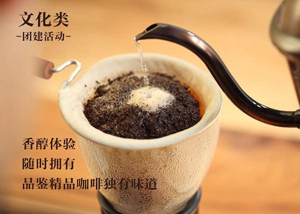 研磨烘焙咖啡
